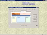Мини Сайт бесплатная программа для создания сайта.